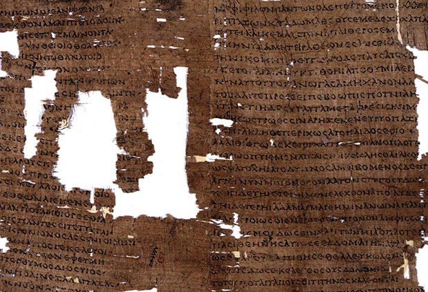 Papyrus Oxyrhynchus 551, com trecho do Canto 14 da Ilíada